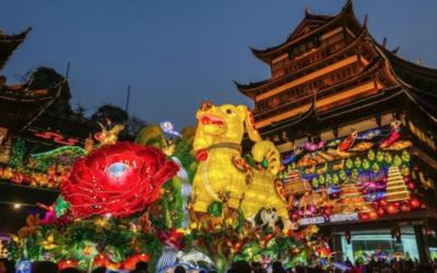 Wishing Everyone An Abundant & Happy Lunar New Year Starting Tomorrow!